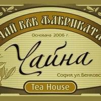 Photo taken at Tea House (Чай във фабриката) by Tea House (Чай във фабриката) on 10/15/2013