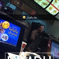 Photo taken at McDonald's (ماكدونالدز) by Lord R. on 9/8/2015