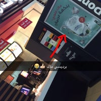 Photo taken at McDonald's (ماكدونالدز) by Lord R. on 9/13/2015