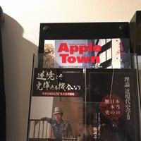 Photo taken at APA Hotel Higashinihonbashi Ekimae by inaka j. on 3/3/2017