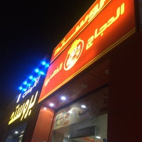Photo taken at الدجاج الذهبي Golden Chicken by turki on 3/24/2017
