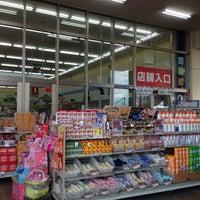 Photo taken at クリエイトS・D 綾瀬寺尾本町店 by S H. on 10/16/2013