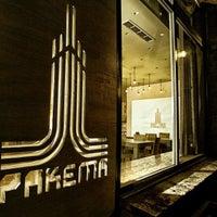 Photo taken at Ракия бар Ракета (Rakia Bar Raketa) by Ракия бар Ракета (Rakia Bar Raketa) on 10/17/2013