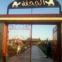 Photo taken at Al jahfa by Mhd S. on 4/19/2014