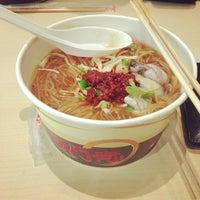 Photo taken at Xi Men Jie Delicacies by Aris R. on 12/2/2012