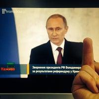 "Photo taken at Центр перекладів ""Тріс"" by Алексей С. on 3/18/2014"