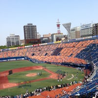 Photo taken at Yokohama Stadium by Takeo S. on 5/26/2013
