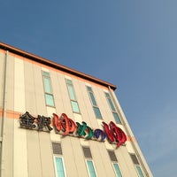 Photo taken at Kanazawa Yumenoyu by hiromiko on 9/14/2013