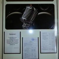 Photo taken at Музыкыльная Школа by Rustam S. on 1/18/2014