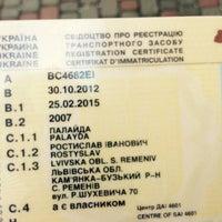 Photo taken at Ременів by Rostyk P. on 5/3/2015