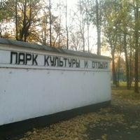 Photo taken at Майский парк by Василий Г. on 10/12/2014