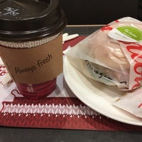 Photo prise au Tim Hortons par Apple le1/11/2018