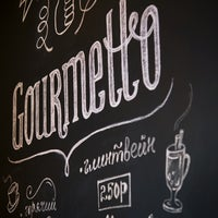 Photo taken at Гурметто / Gourmetto by Gourmetto group on 10/17/2013