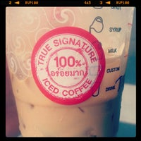 Photo taken at TrueCoffee by Palin M. on 2/21/2013