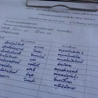 Photo taken at โรงเรียนอนุบาลบ้านจ่าสม by Piachers O. on 8/19/2013