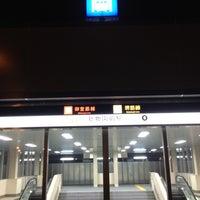 Photo taken at Dobutsuen-mae Station (M22/K19) by shiro i. on 7/1/2012