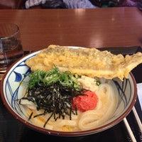Foto tomada en Marugame Seimen por mtg 8. el 12/28/2013