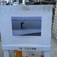 Photo taken at Gallery Yocto ヨクト by Easy K. on 2/18/2018