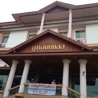 Photo taken at Phuthong Place Hotel by Prapapun💝 N. on 9/29/2013
