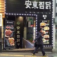 Photo taken at 신 안동찜닭 by Gyeongha L. on 5/9/2014