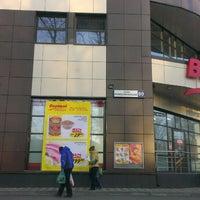Photo taken at Верный by Alexey B. on 3/12/2014