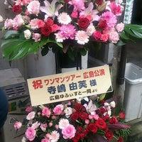 10/29/2017にara 5.が広島CAVE-BEで撮った写真