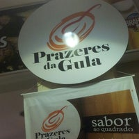 Photo taken at Resende Shopping by Vitor Hugo F. on 3/16/2013