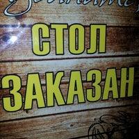Photo taken at Пивной Бар Клёв by Ledi_N on 4/30/2014