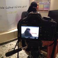 Photo taken at مركز الابداع الاسري النسائي للتدريب by Lina on 12/16/2013