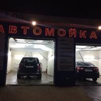 Photo taken at Автомойка by provodok on 3/23/2014