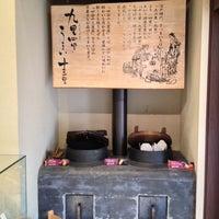 Photo taken at 四谷 十三里屋 本店 by 谷尾 昌彦  . on 10/22/2012