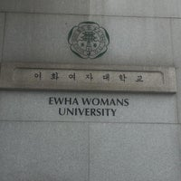 Photo taken at Ewha Womans University Back Gate by wd on 9/5/2015