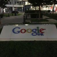 Photo taken at Google China 谷歌中国 by Sven Z. on 8/9/2015