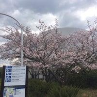 Photo taken at 京都大学原子炉実験所 by ふじ み. on 4/2/2016