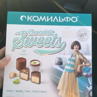 Photo taken at Секретный Объект by Лёля🎀 on 6/14/2016