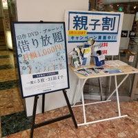 Photo taken at TSUTAYA マルイ北千住店 by yuichiro k. on 3/11/2016
