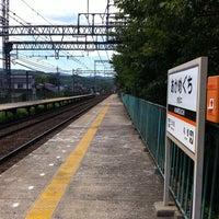 Photo taken at Akameguchi Station by AYAKO M. on 7/20/2013