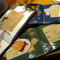 Photo taken at 夙川BASE CAFE by AYAKO M. on 7/11/2013