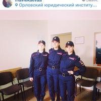 Photo taken at Автосуши by Marina B. on 8/30/2014