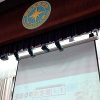 Photo taken at True Light Middle School of Hong Kong 香港真光中學 by Tony C. on 10/5/2013