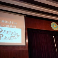 Photo taken at True Light Middle School of Hong Kong 香港真光中學 by Tony C. on 2/27/2014