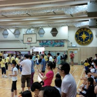 Photo taken at True Light Middle School of Hong Kong 香港真光中學 by Tony C. on 6/22/2013