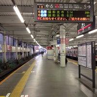 Photo taken at Tokyu Kikuna Station by Yankinu on 5/25/2013