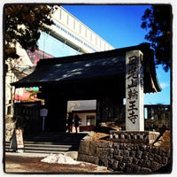 Photo taken at 日光山 輪王寺 by Yankinu on 1/10/2013