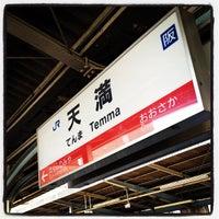 Photo taken at Temma Station by Yankinu on 10/5/2012