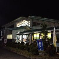 10/13/2012にYankinuがごぜんやま温泉保養センター 四季彩館で撮った写真