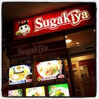 Photo taken at スガキヤ イオンモール名古屋みなと店 by Yankinu on 11/22/2012