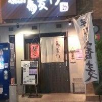 Photo taken at 焼酎蕎麦や はやさき by hidemaruu on 2/13/2013