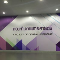 Photo taken at Faculty of Dentistry by folkzero. on 1/13/2016