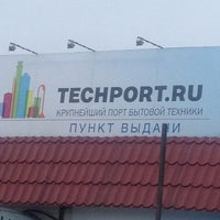 Photo taken at Techport by Sergey F. on 2/25/2014